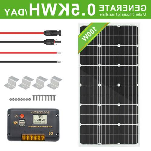ECO 100W Solar Kit Battery Charge Caravan Boat